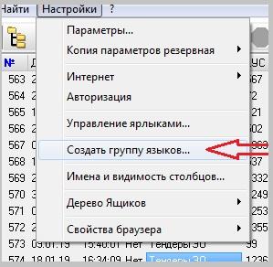 много языков